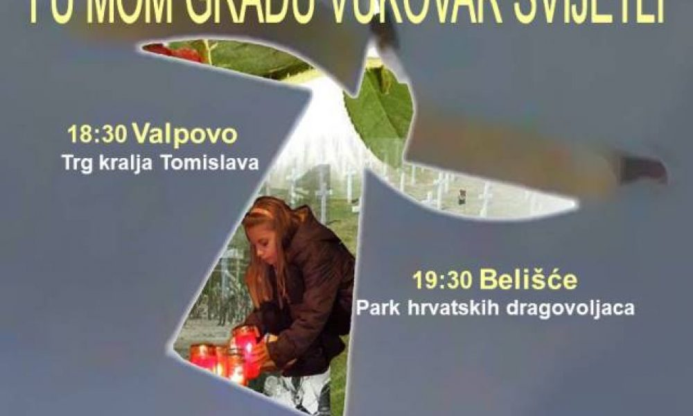 Vukovar_plakat_2020